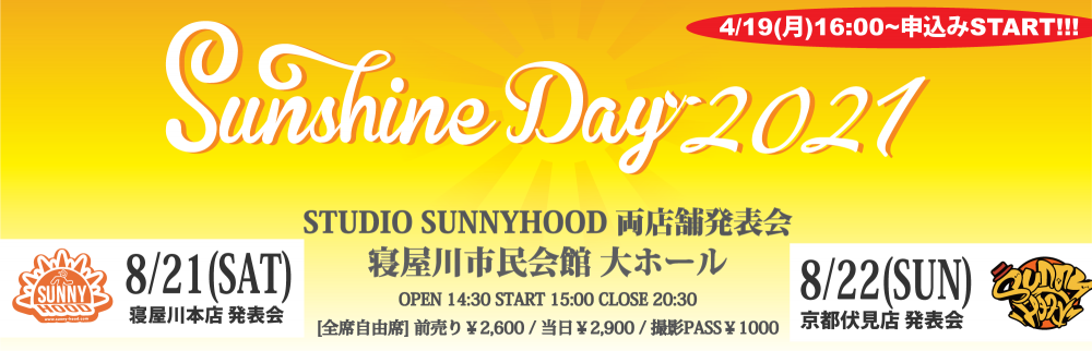 STUDIO SUNNY HOOD発表会【SUNSHINE DAY 2021】