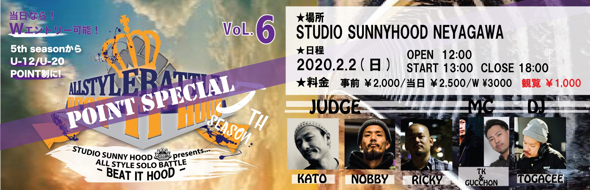 『BEAT IT HOOD 5TH SEASON Vol.6 SPECIAL✨』 開催決定!!!