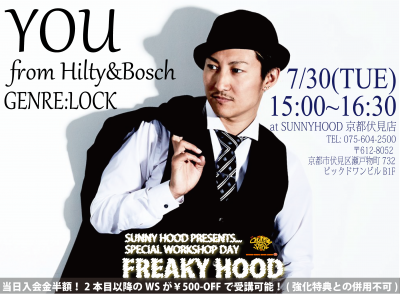 『YOU from Hilty&Bosch』SPECIAL WORKSHOP!