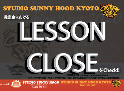 SUNNY HOOD 京都伏見店 CLOSE