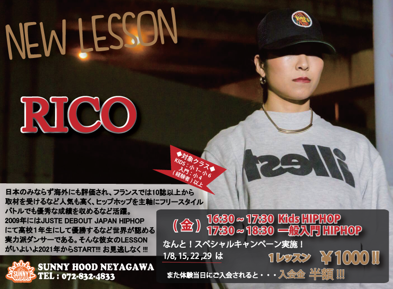 NEW LESSON INFOMATION !!! 『RICO』