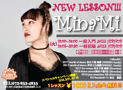 ★「MinaMi」NEW LESSON START!!!★