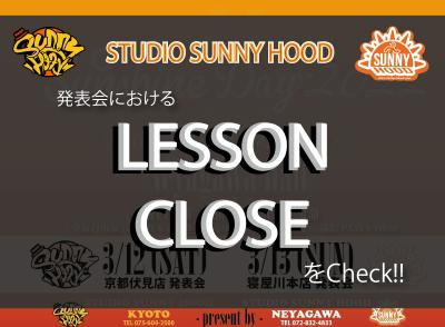 ※LESSONクローズ/LESSONチケット購入時のお知らせ