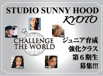 ★STUDIO SUNNY HOOD 京都伏見店第6期ジュニア強化クラス始動★