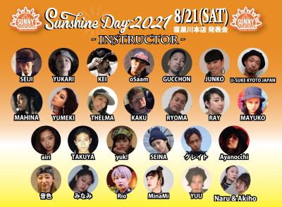 STUDIO SUNNY HOOD presens... 【SUNSHINE DAY 2021】