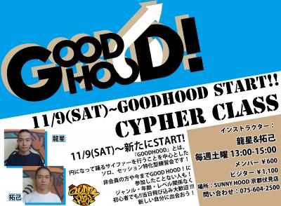 11/9(土)から京都伏見店のGOOD HOODが 新インスタラクターに代わって新たにSTART!