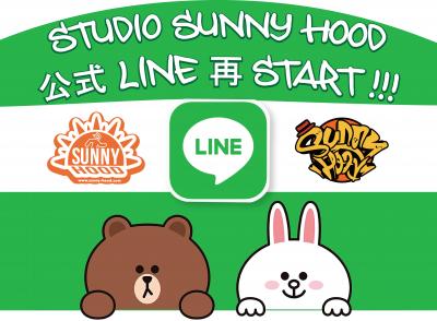 **STUDIO SUNNY HOOD 公式LINEが再START!!!**