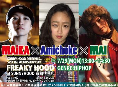 『MAiKA×Amichoke×MAI』SPECIAL WORKSHOP!