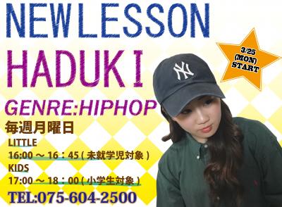 [HADUKI]NEW LESSON START!!