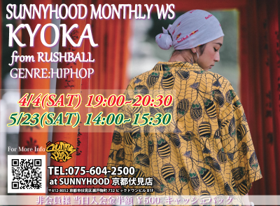 [KYOKA MONTHLY WORKSHOP]
