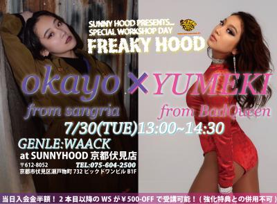 『okayo×YUMEKI』SPECIAL WORKSHOP!