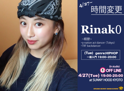 LESSON時間変更のINFOMATION!!!『Rinak0』