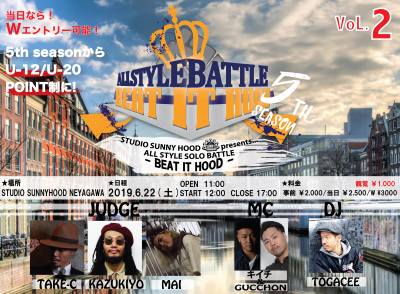 『BEAT IT HOOD 5TH SEASON Vol.2』 開催!!!.