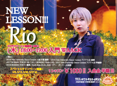 NEW LESSON INFOMATION !!! 【Rio】