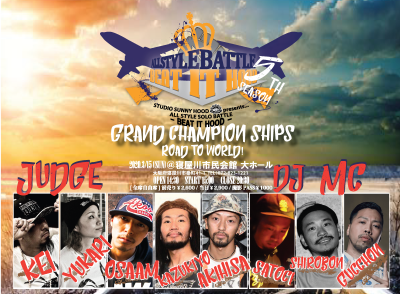 BEAT IT HOOD 5th season GRANDCHAMPION大会