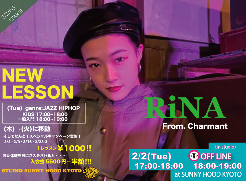 NEW LESSON INFOMATION!!!『RiNA』
