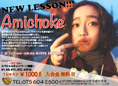 ★「Amichoke」NEW LESSON START!!!★