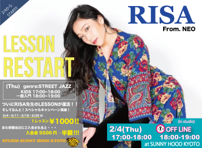 NEW LESSON INFOMATION!!!. 『RISA』