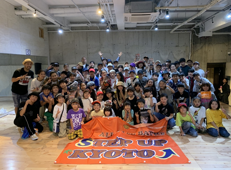 STEP UP KYOTO vol.3 REPORT!!