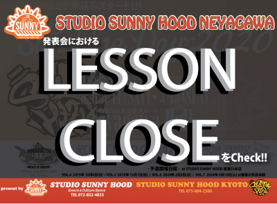 SUNNY HOOD 寝屋川本店 CLOSE
