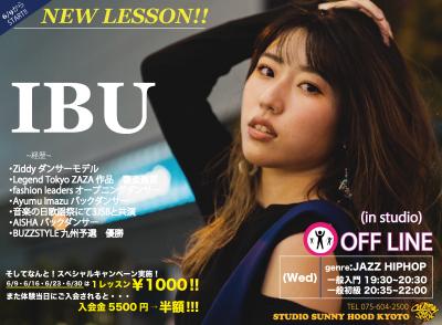 NEW LESSON INFOMATION!!!『IBU』