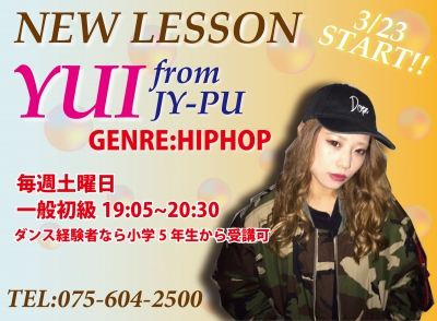 [YUI from JY-PU]NEW LESSON START!!