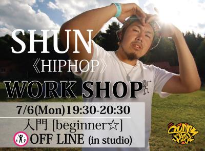 【SHUN/入門 HIPHOP WORK SHOP】開催決定!!
