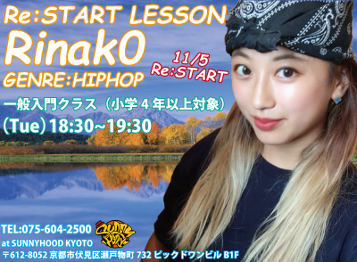 LESSON Re:START!! 『Rinak0』