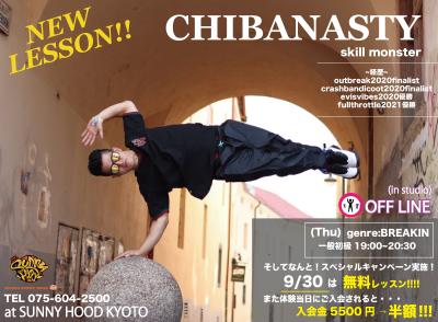 NEW LESSON INFOMATION!!!. .『CHIBANASTY』