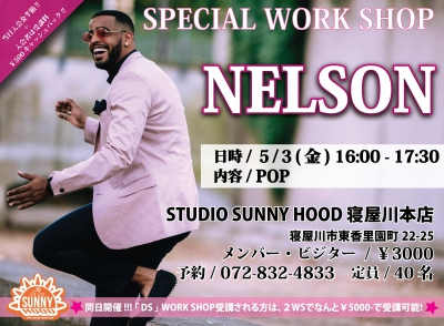 ☆★『 NELSON 』SPECIAL WORK SHOP開催!!!★☆