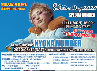 SUNSHINE DAY 2020 SPECIAL NUMBER 『KYOKA』