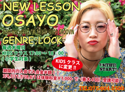 NEW LESSON START!! [OSAYO]from MACoOSSÄ /凪/GOOD GOOD GROOVIN