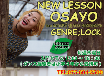 [OSAYO from MACoOSSÄ /凪/GOOD GOOD GROOVIN] NEW LESSON START!!