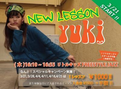 ★【 yuki 】NEW LESSON START!!!★