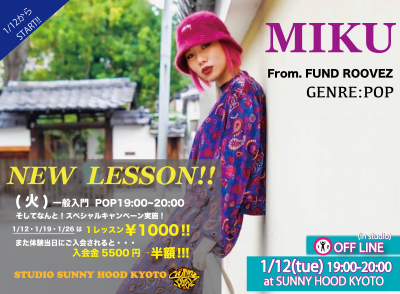 NEW LESSON INFOMATION!!!.『MIKU』