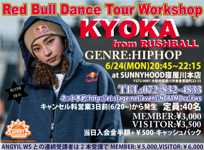 Red Bull Dance Tour Workshop 「KYOKA」