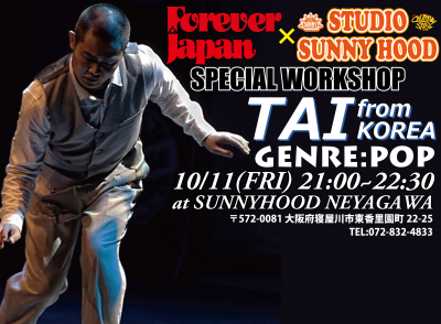 FOREVER JAPAN×STUDIO SUNNYHOOD SP WORKSHOP 開催!【TAI】