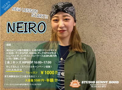 NEW LESSON INFOMATION!!『NEIRO』